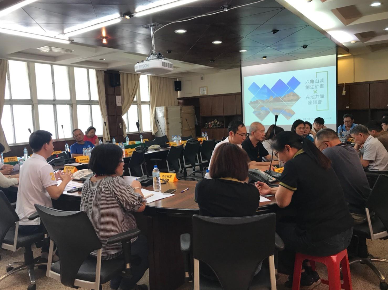 【108年】六龜區公民參與-六龜山城創生計畫