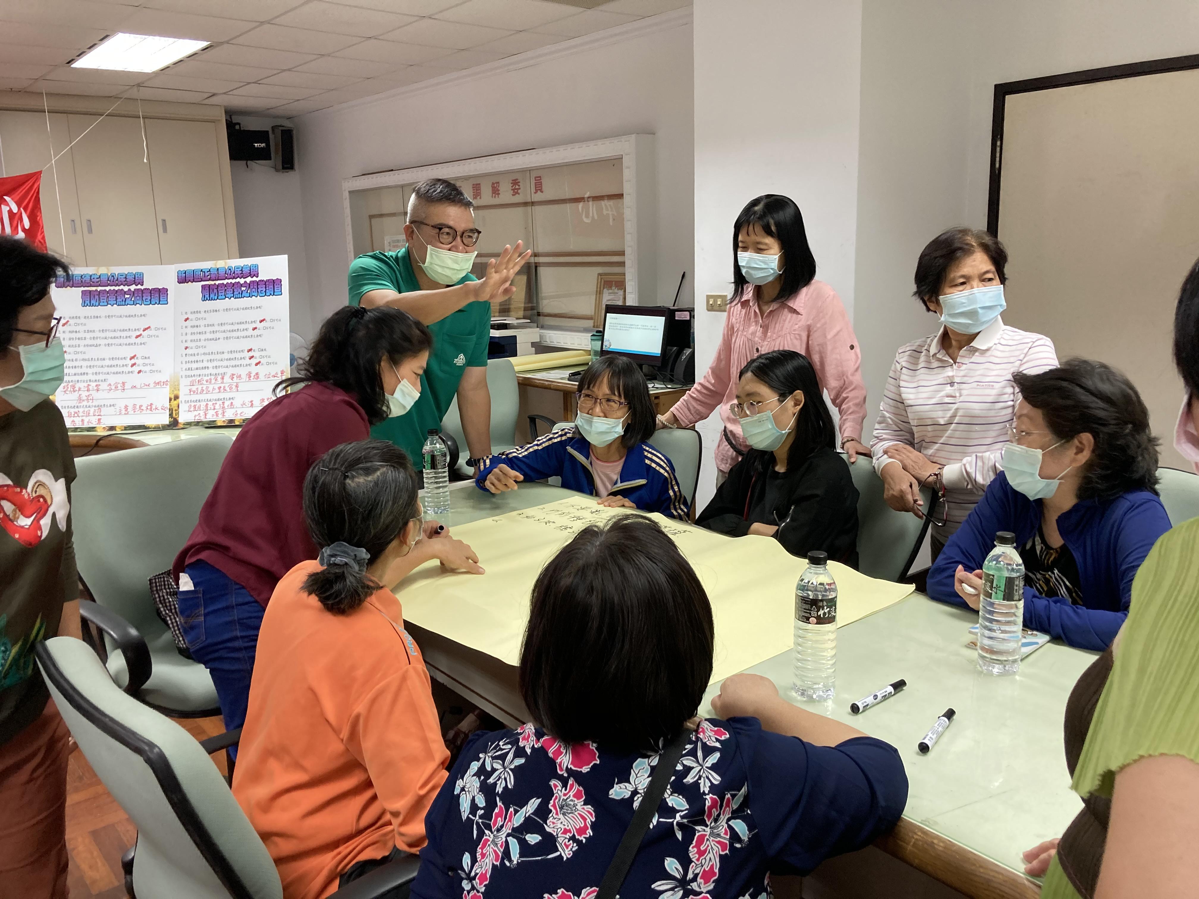 【109年】高雄市新興區公所「樂活新興~公民夢想藍圖咖啡館」公民參與成果