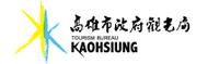 Kaohsiung Tourism Bureau
