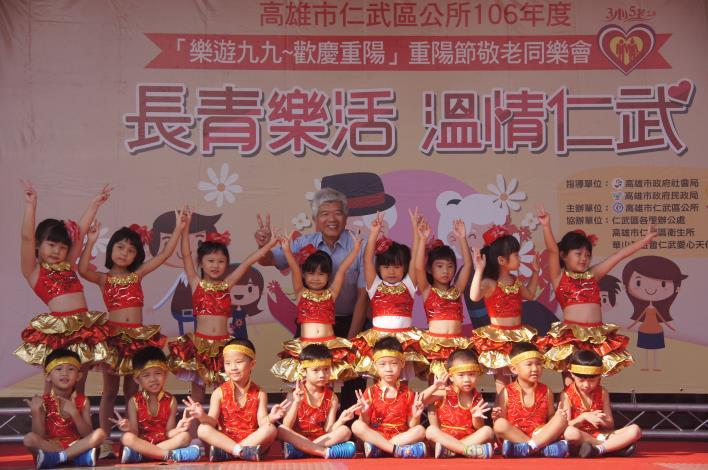 106年度「樂遊九九~歡慶重陽」長青樂活-溫情仁武
