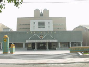 社會教育館