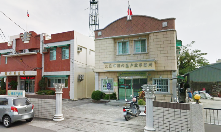 Hunei District  Household  Registration Office, Kaohsiung City