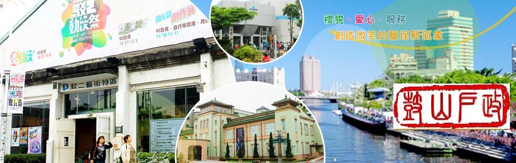 Yancheng Branch