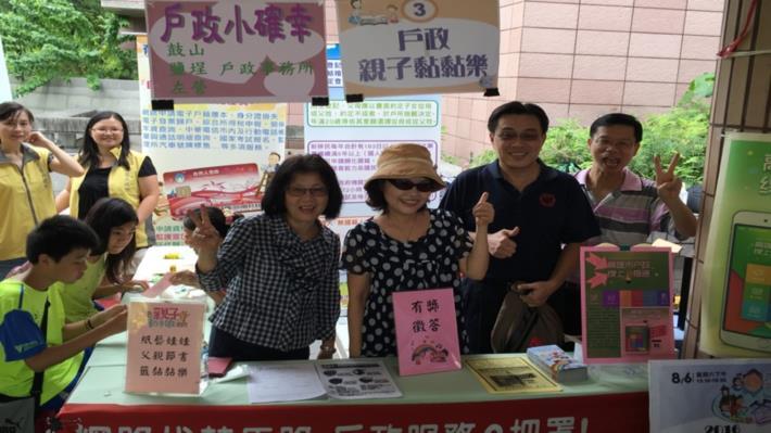 105年親子健行園遊會宣導