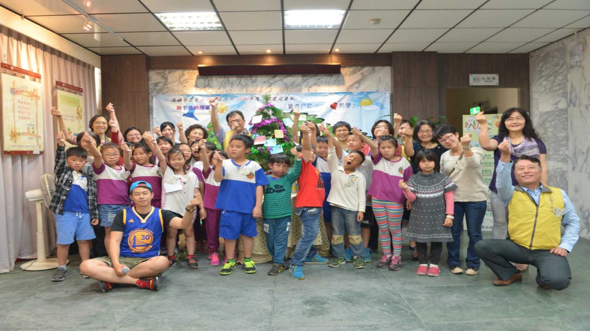 106年兒童節許願樹活動