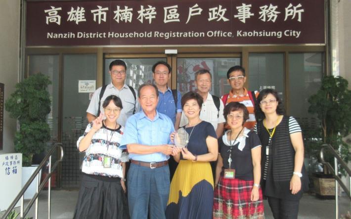 107.09.13經濟部水利署表揚節約用水績優單位複審。
