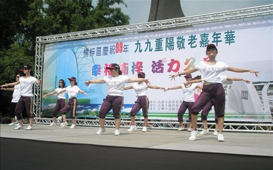 099.10.06 重陽節敬老活動-台客舞表演
