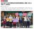 1090506高市楠梓戶政所預購自助餐便當響應暖心運動 合拍分享影片上網號召