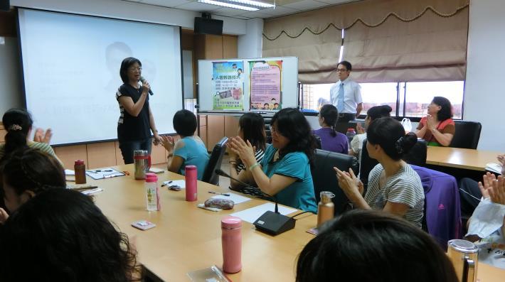 服務精進在職訓練「人貌辨識技巧」課程