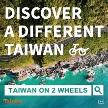 「單車環島遊台灣國際入口網站Taiwan on 2 Wheels」