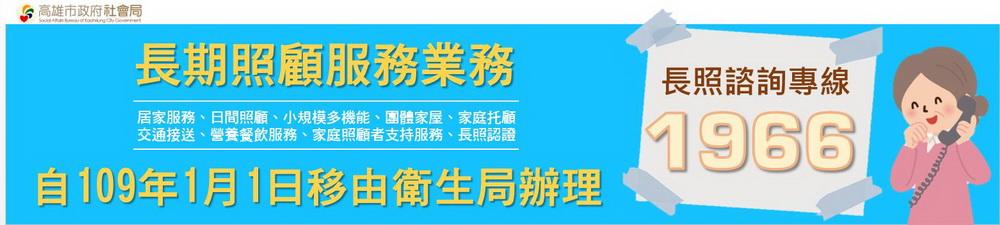 2019 亞洲樂齡智慧生活展