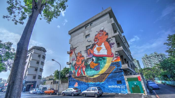 輔仁路2號牆面彩繪