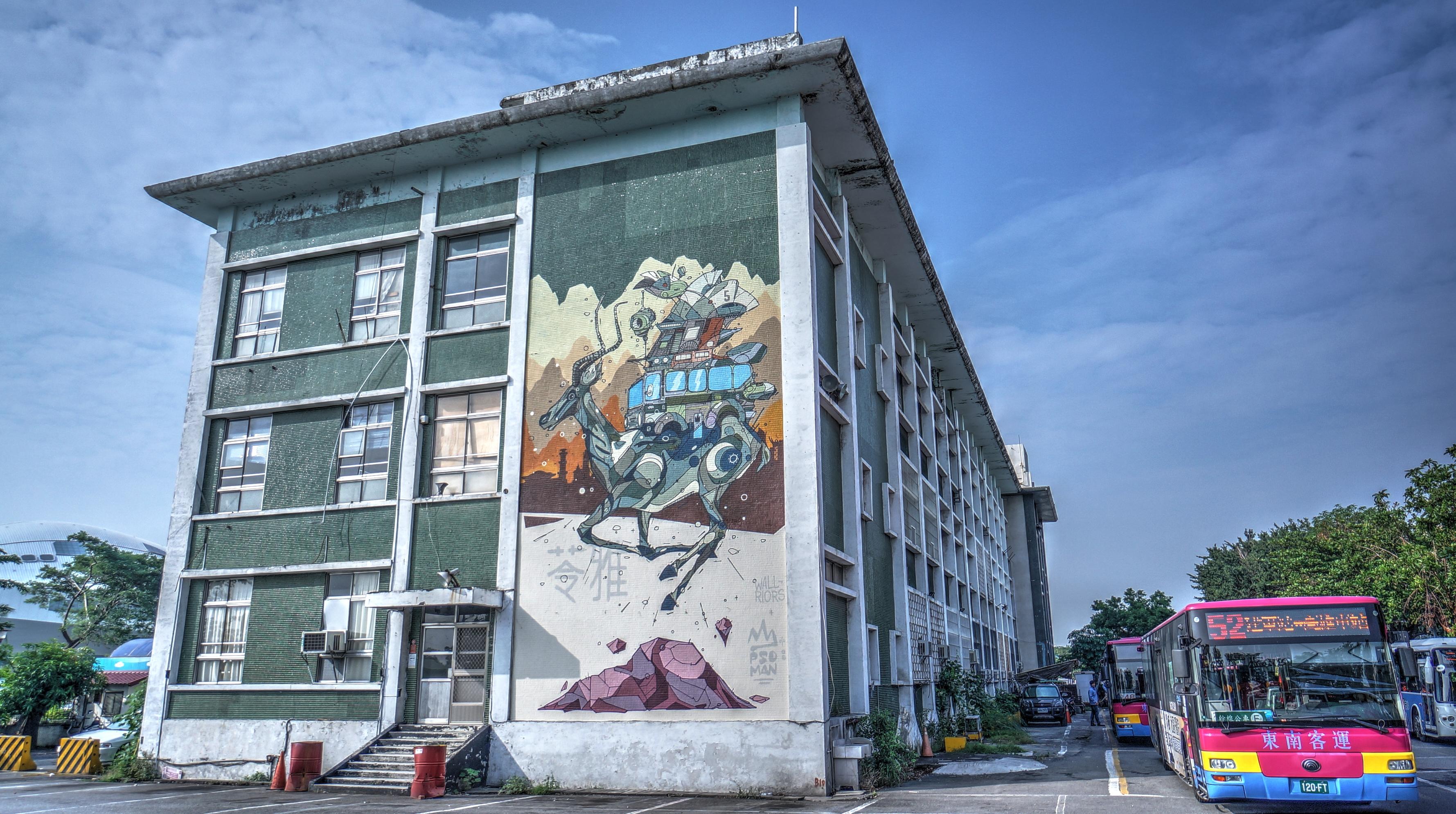 公車處牆面彩繪
