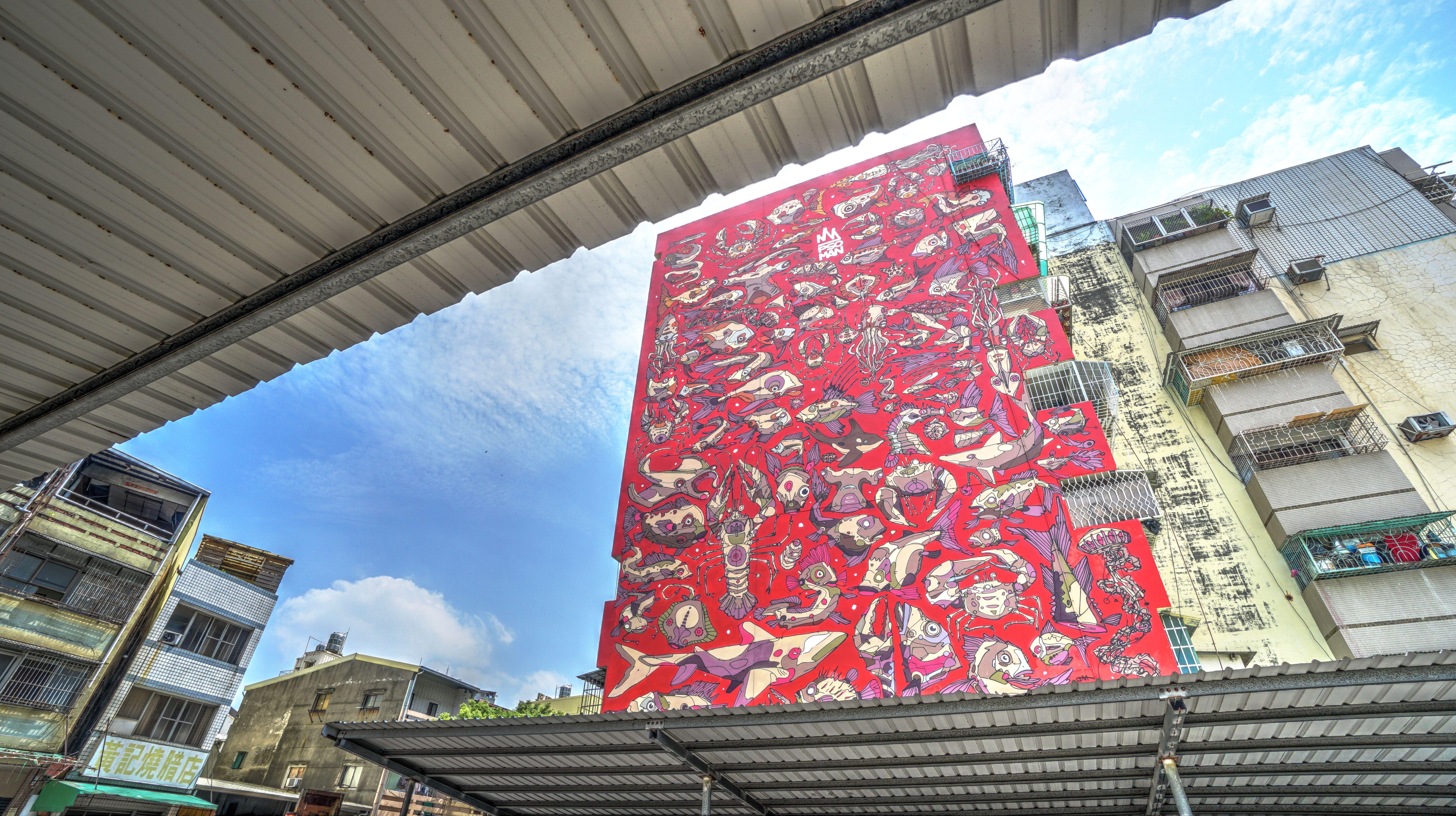 永平路35號牆面彩繪