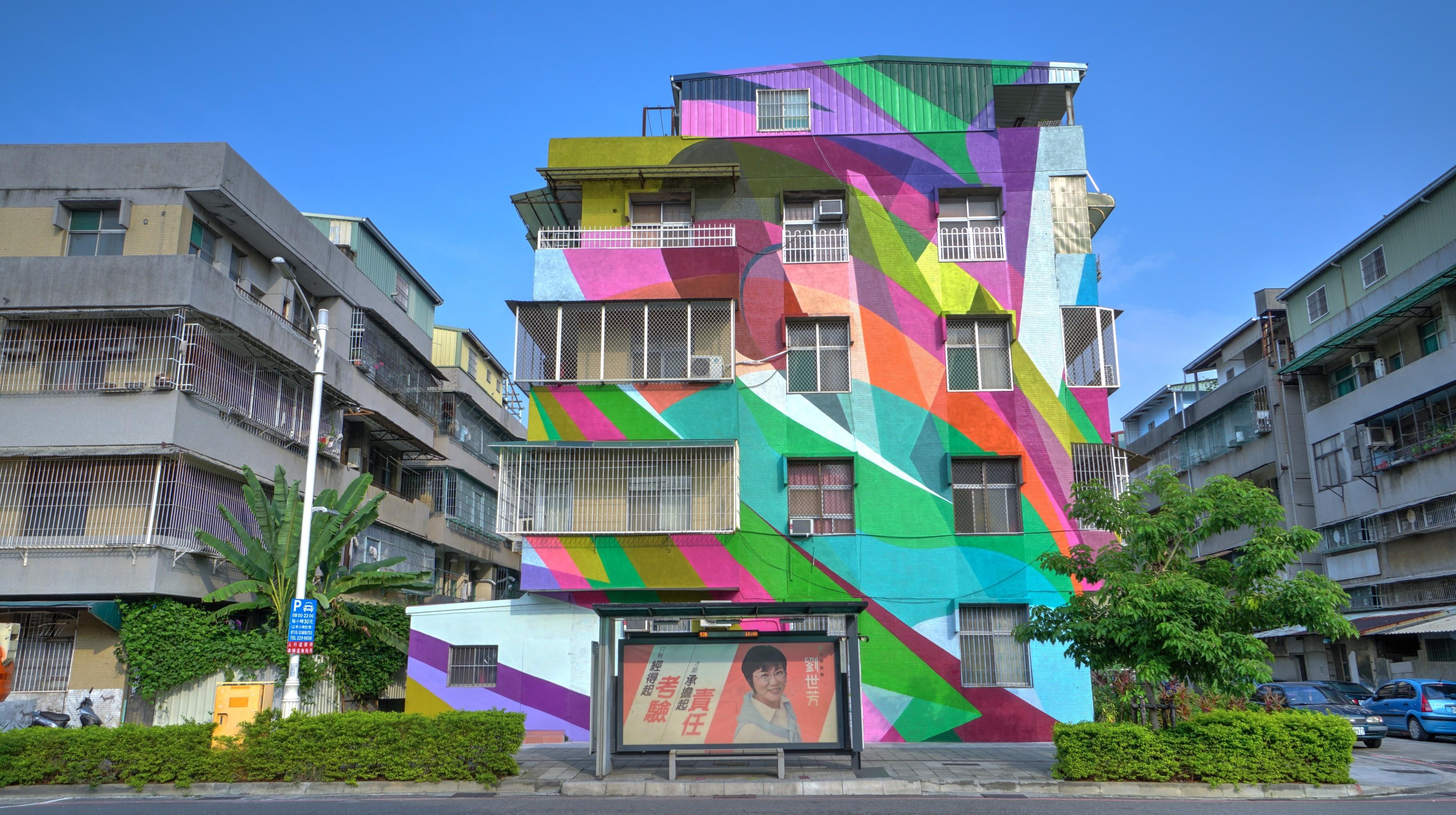 建軍路6巷1號牆面彩繪