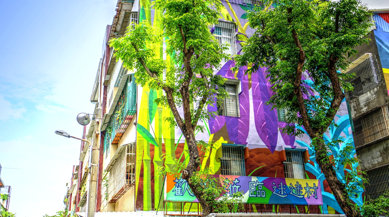 澄清路7巷15號牆面彩繪