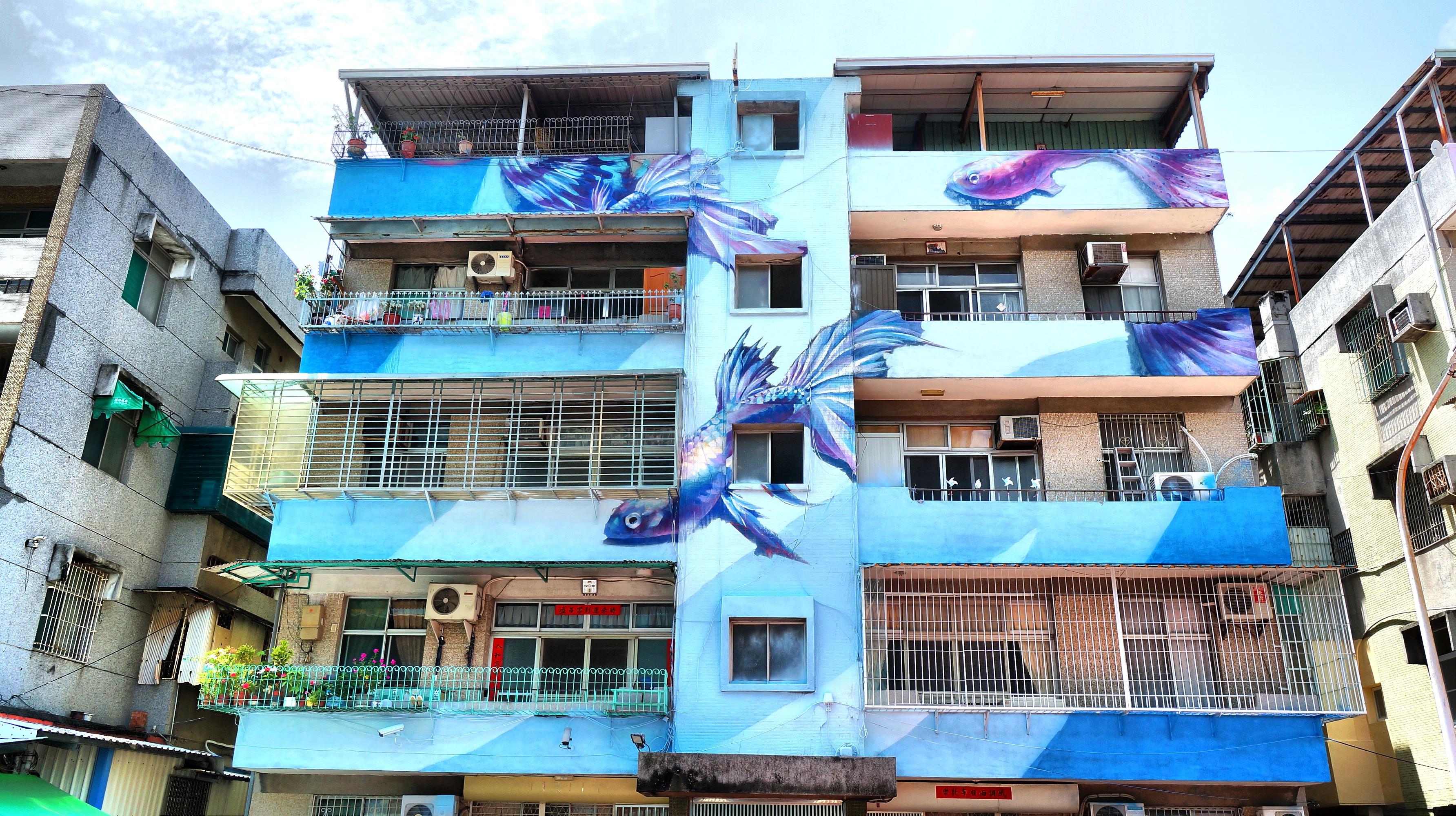 尚勇路32、34號牆面彩繪