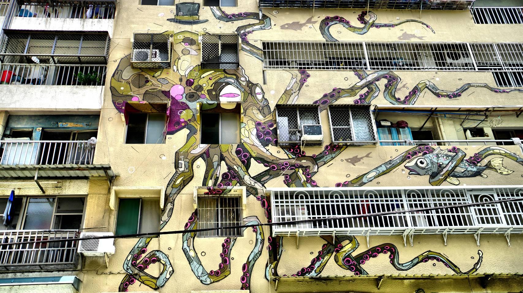 尚勇路9號牆面彩繪