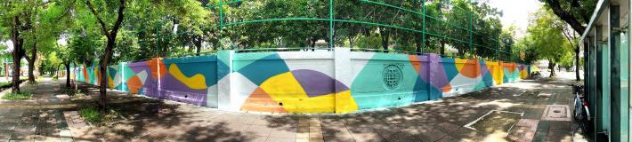 中正高中圍牆彩繪