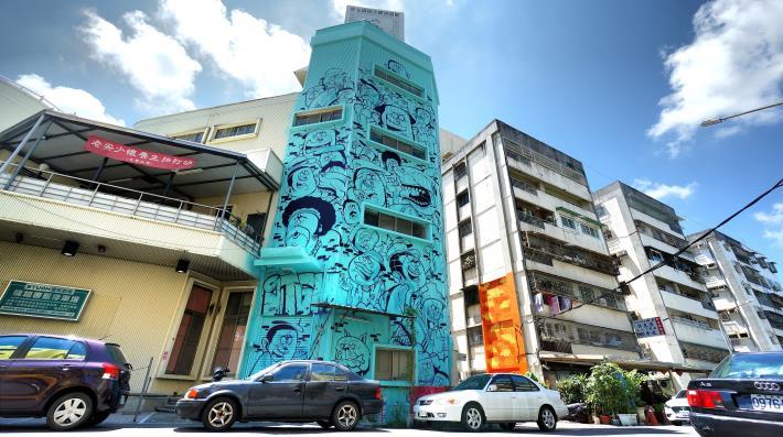 澄清路49號牆面彩繪
