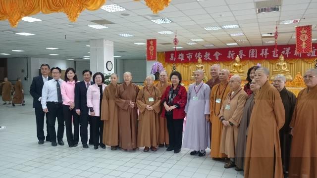 106年高雄市佛教會新春團拜活動