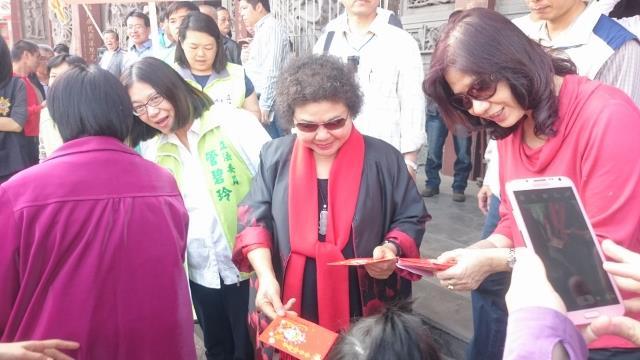 106年市長發送春節紅包