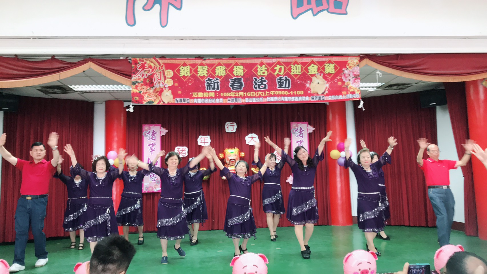 中鼓山老人活動中心新春活動