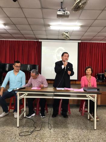龍子社區發展協會第7屆第4次會員大會