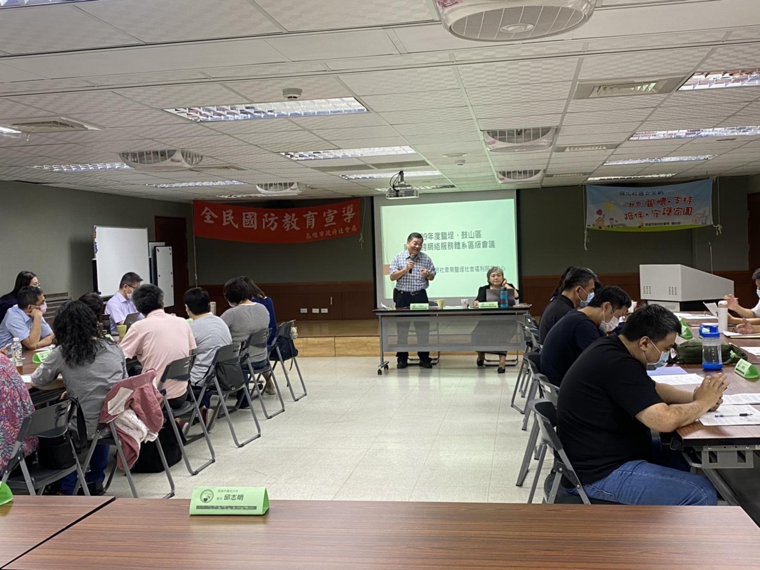 跨網絡服務區級會議