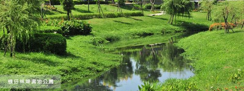 檨仔林埤濕地公園
