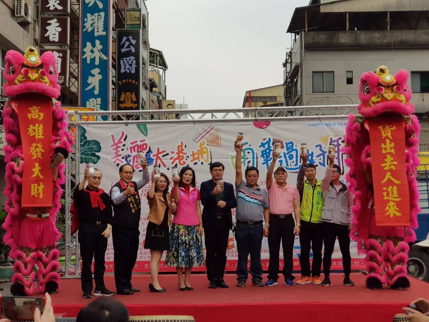 2019新堀江商圈及南華商圈過好年活動開跑