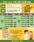 旗山區第二劑AZ疫苗接種站