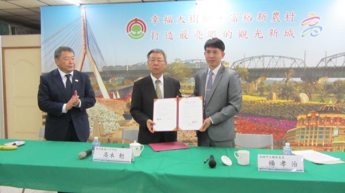 本區與日本群馬縣澀川市簽署「友好合作協定」