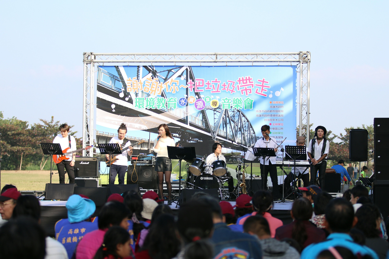 106年12月24日舊鐵橋濕地環境教育音樂會暨水資源宣導活動照片