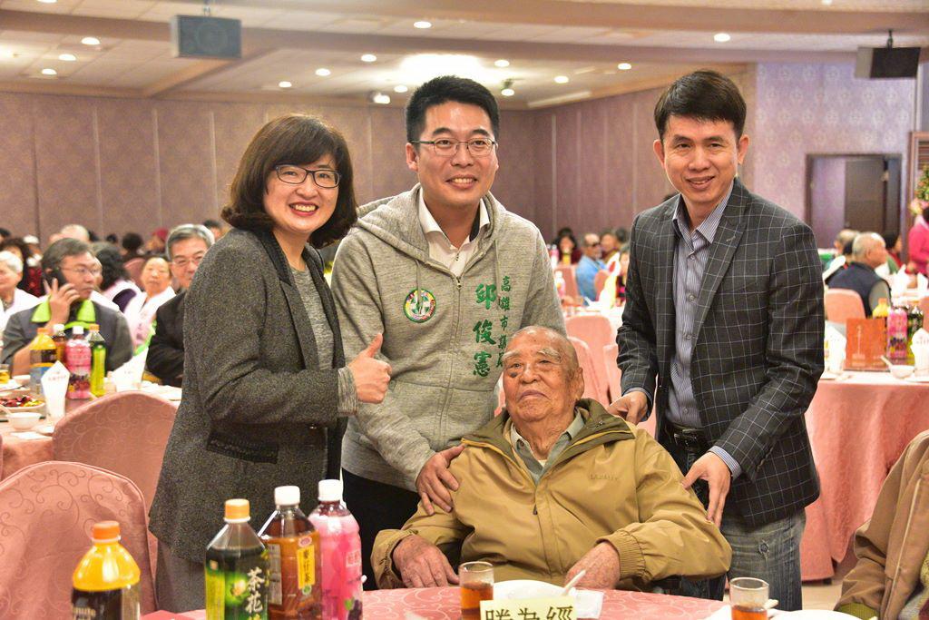 「吉祥如意旺旺來~107年度高雄市獨居長輩圍爐活動」