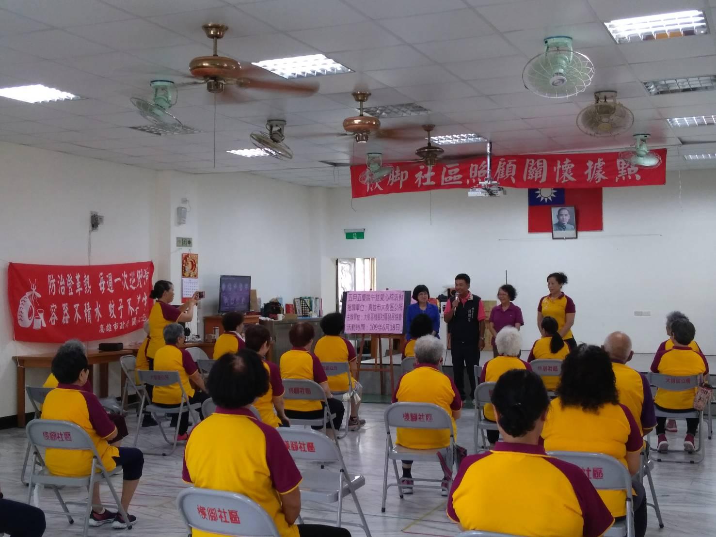109年6月18日汪區長參與檨腳社區端午節活動