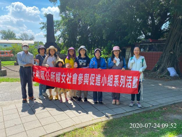 109年7月24日汪區長會同婦參委員針對公所代管的綠地及公園進行...