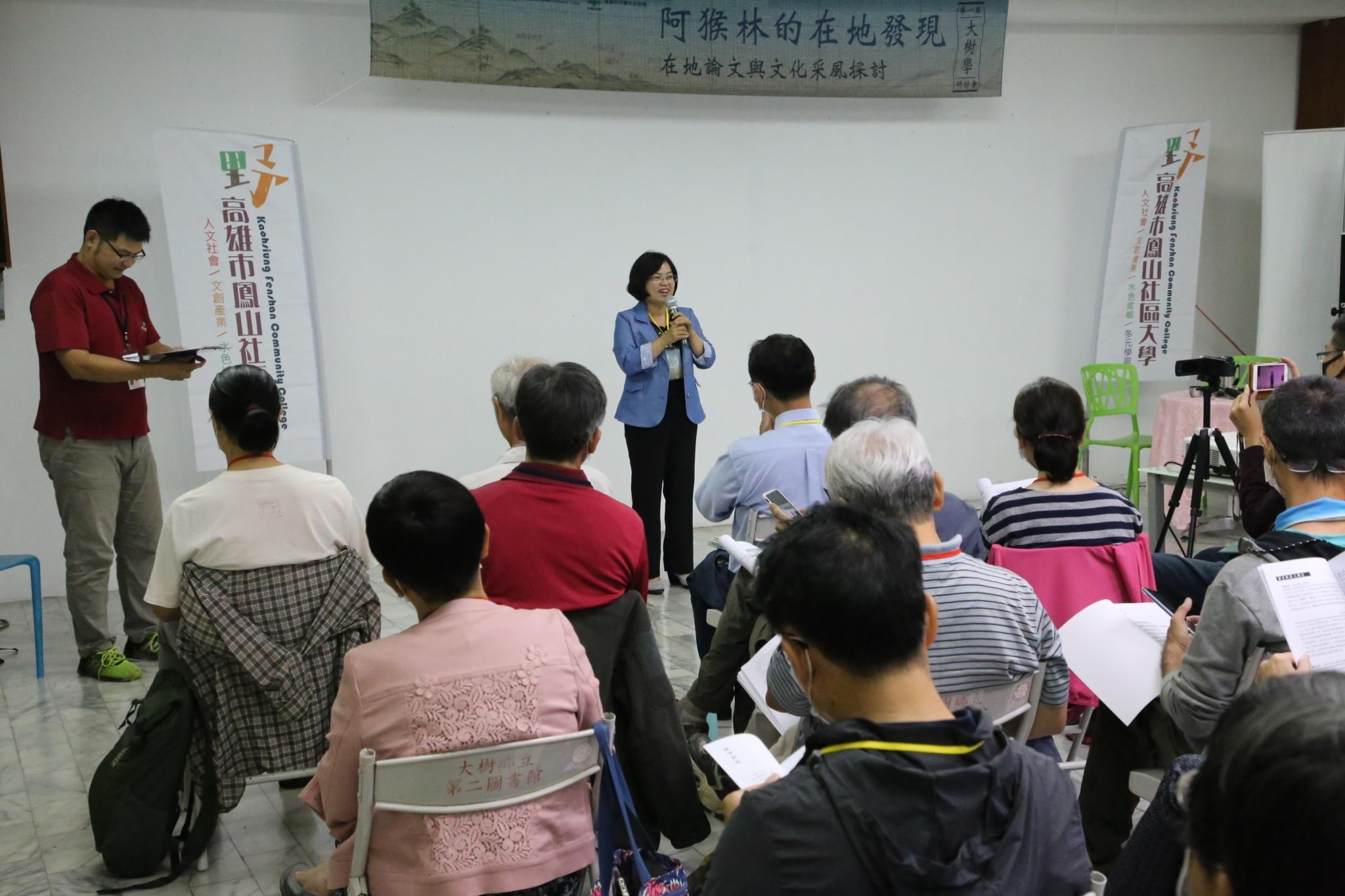 汪區長參加大樹學講座-探討阿猴林在地文化