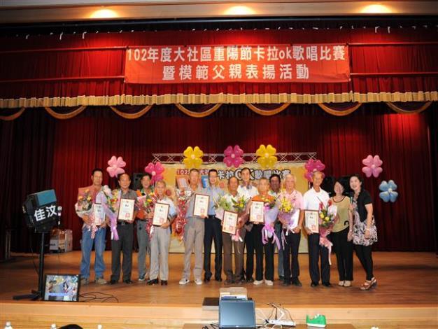102年度大社區重陽節卡拉OK歌唱比賽