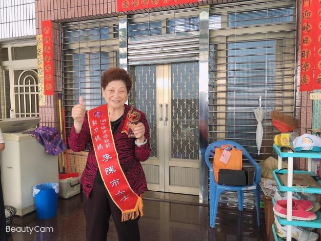 109年母親節美力媽媽-毅力媽媽