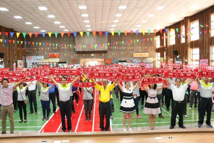 「3心5老2.0活躍老化在社區 銀髮樂活在永安」107年重陽節慶祝活動