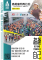 2021年0130-31高雄富邦馬拉松