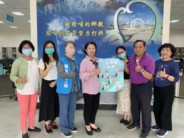 宣導新禮貌運動暨發放防疫(里長)口罩、與市民有約小冊子
