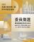 高雄市政府第二屆青年事務諮詢會委員徵選海報