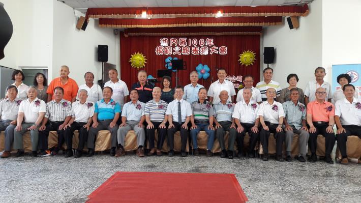 106年模範父親表揚大會