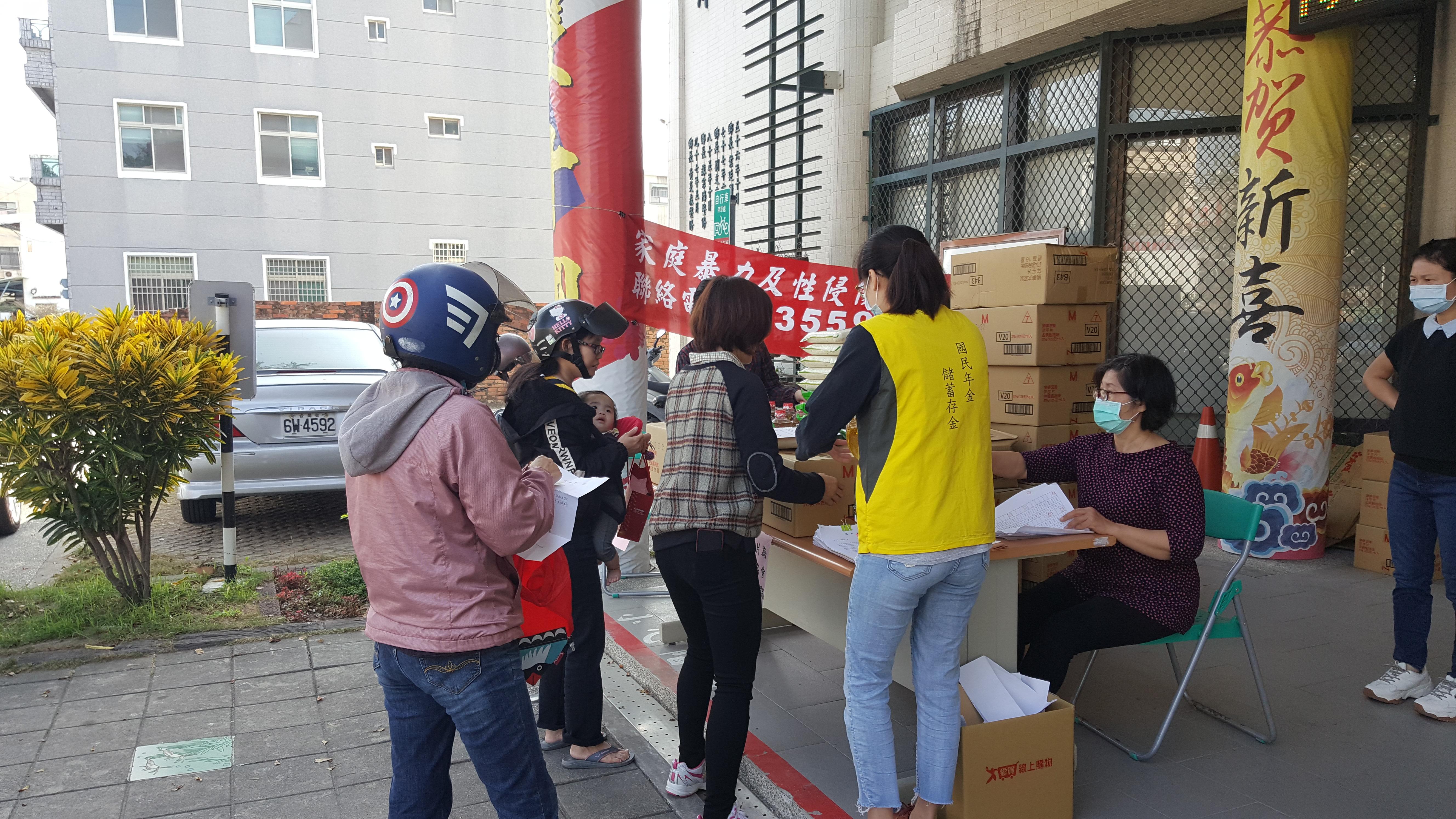 朝腰基金會、亞泰活塞股份有限公司、社團法人台灣普力關懷協會109年2月14日社會救助活動。