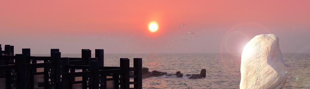 彌陀海濱遊樂區