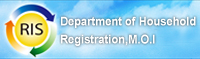 Department of Household Registration.M.O.I.