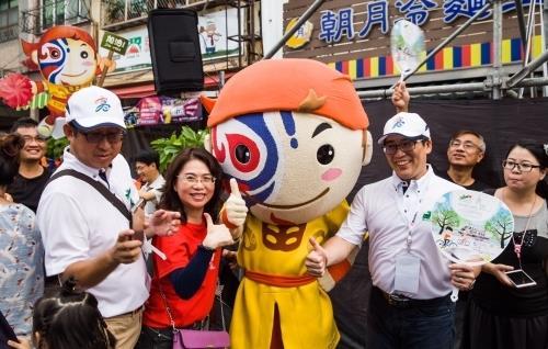 2017高雄哈瑪星吉祥物PK戰