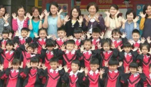 106年度內門幼兒園畢業典禮